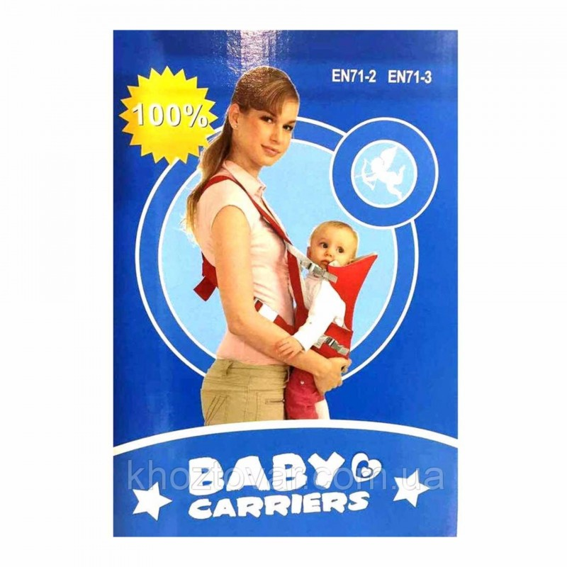 Baby Carriers EN 73-3