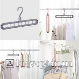 Smart hanger - clothes organizer.