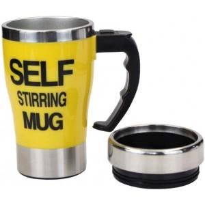 Automatic Self Mixing & Spinning Coffee Mug