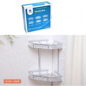 Yong Heng 2 Layer Bathroom Shelf